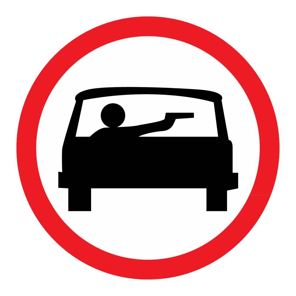 Car sticker dare to pass me