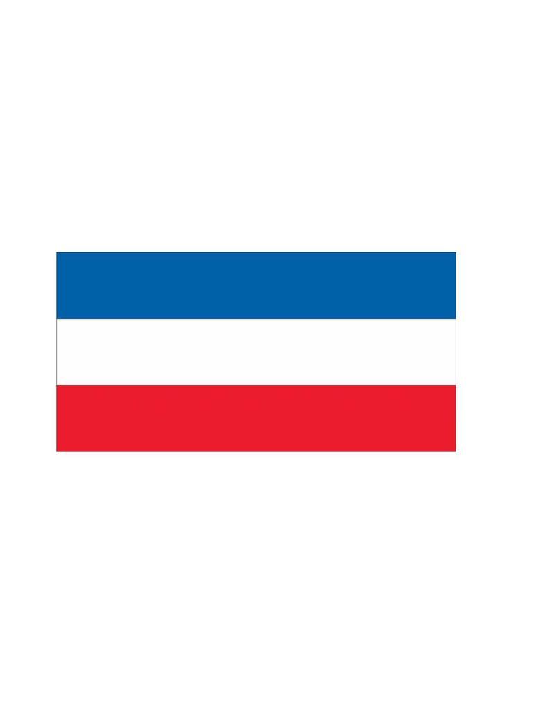 Yougoslavie