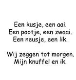 Texte néerlandais:  ''Een kusje een aai''