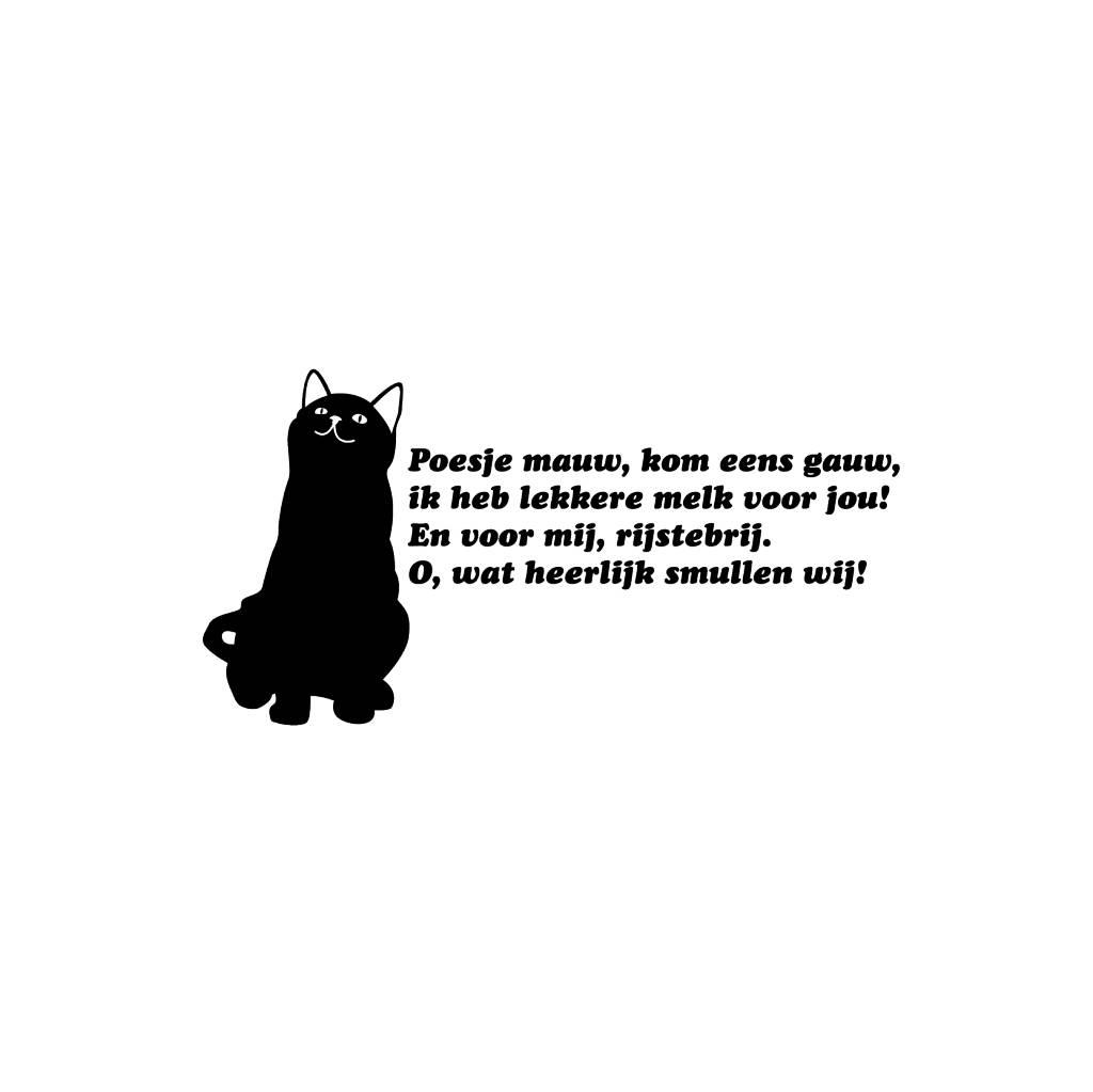 Poesje Mauw