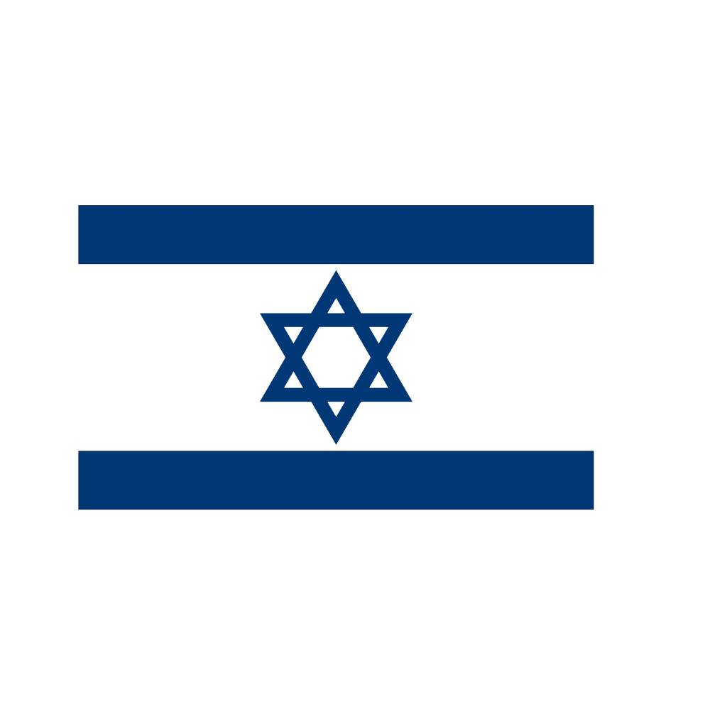 Israel vlag sticker