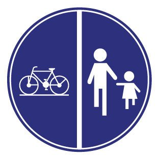 Bicycle and pedestrian sticker