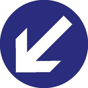 Direction arrow sticker