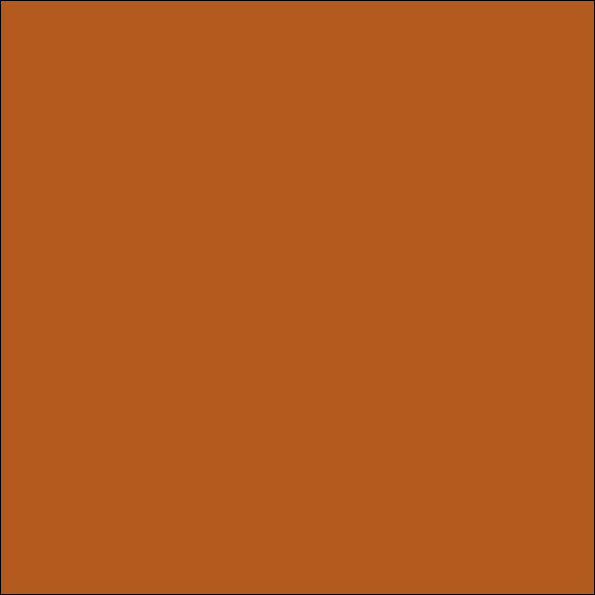 Oracal 651: Brun noisette