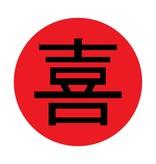 Pegatina señal chino 2