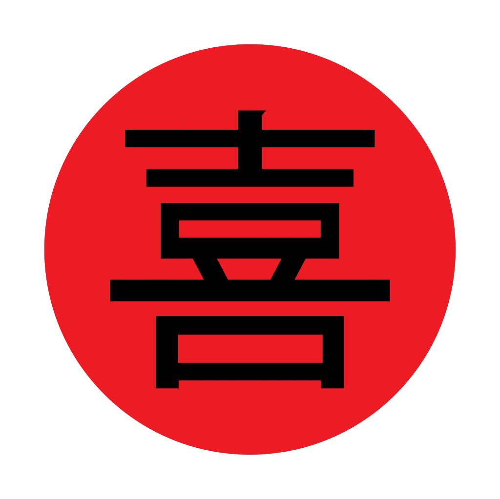 Autocollant signe Chinois 2