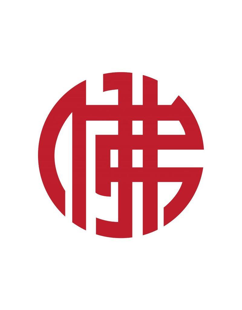 Autocollant signe Chinois