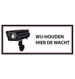 Camera we guard here sticker