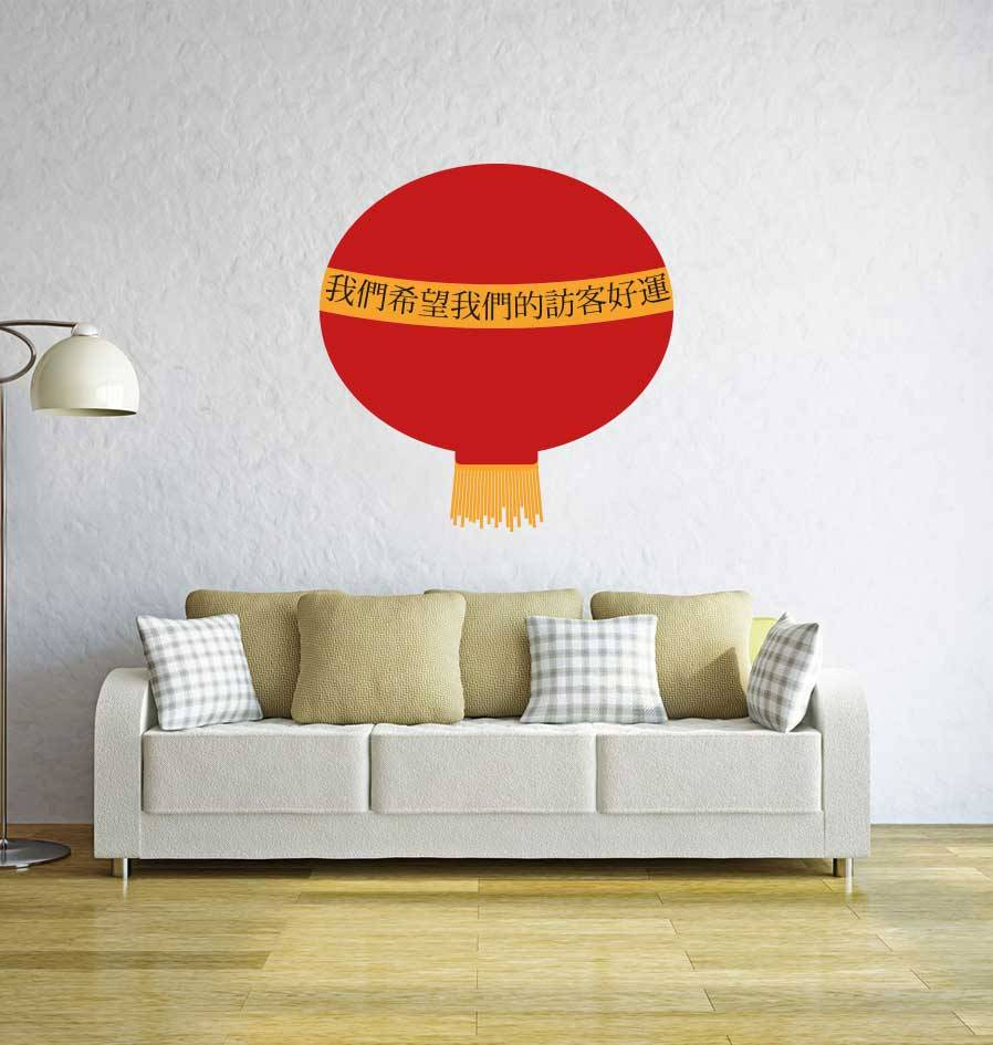 Chinese lamp Sticker