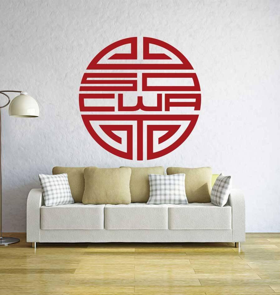 Chinees teken1 Sticker