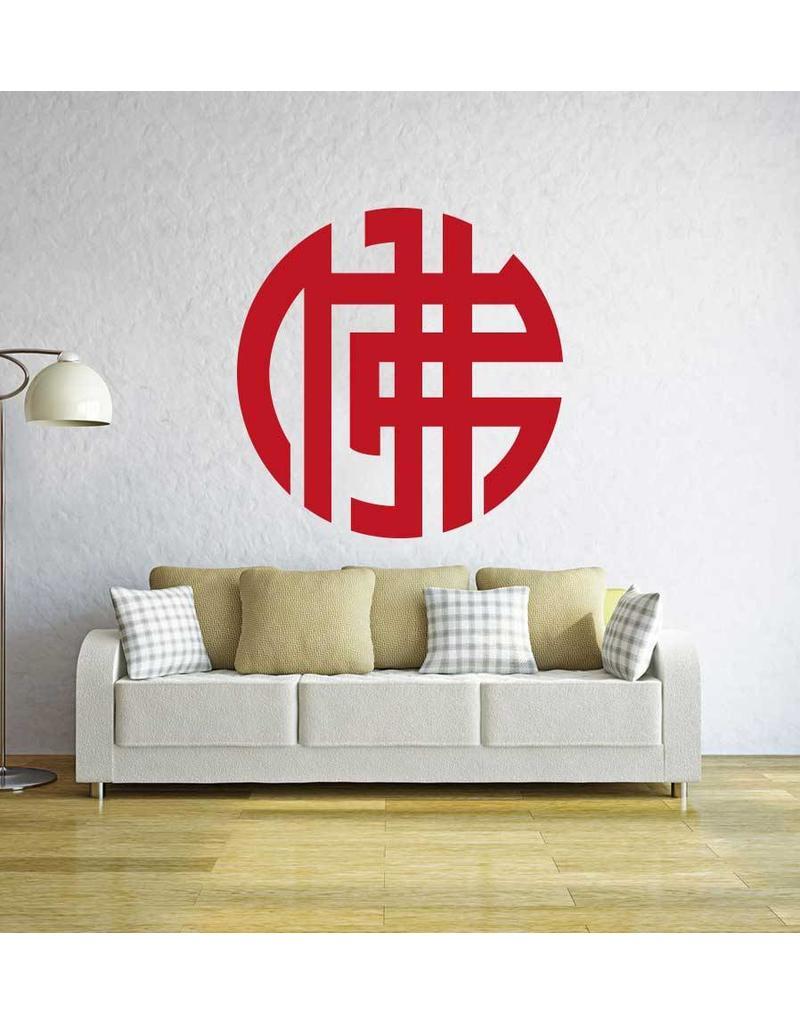 Pegatina señal chino