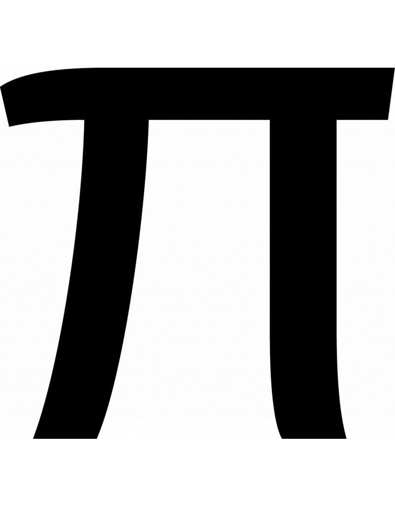 Pi Letter Sticker
