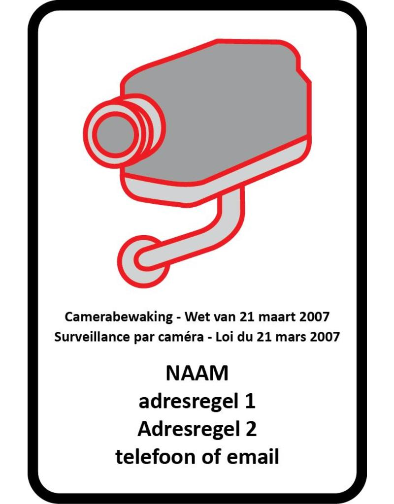 Camera surveillance sticker (according to Belgian legislation)