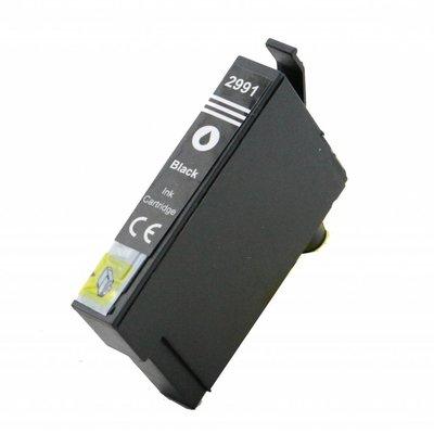 alternatief inkt cartridge voor Canon PGI570XL zwart