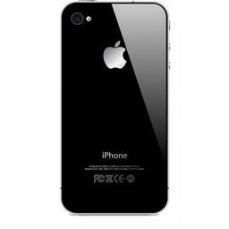 Apple iPhone 4S Zwart 16gb - 4 sterren