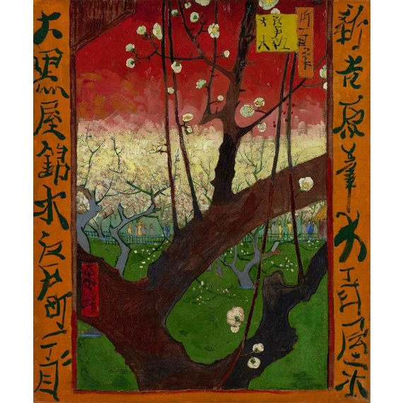 Flowering Plum Orchard (after Hiroshige) - Multimedia / Film / Video