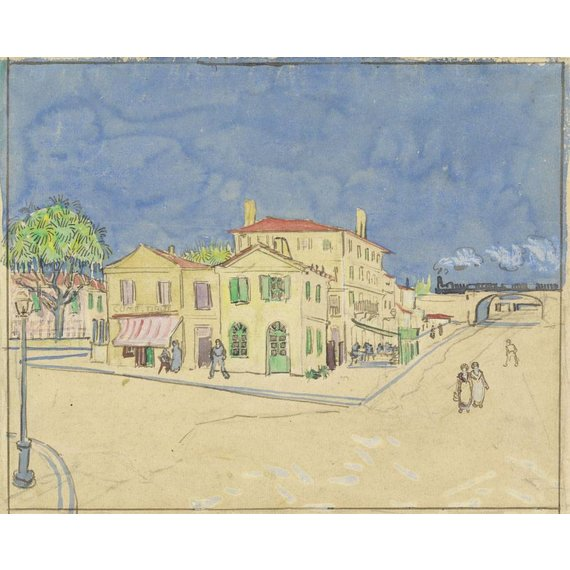 The Yellow House (The Street) - Card / A4 reproduction