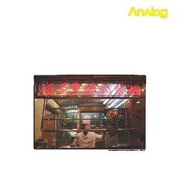 Analog Analog - Mark Oblow II Optic white T- shirt