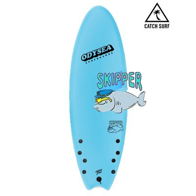 Catch Surf - ODYSEA 5'6 SKIPPER QUAD