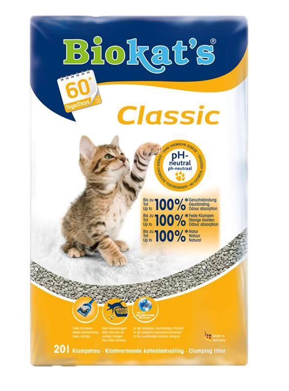 biokat-biokat-classic-20-liter.jpg (591×799)