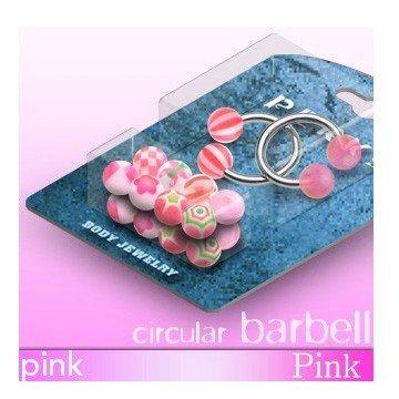 1,6 mm Hufeisenring Set - pink