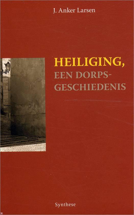 Heiliging