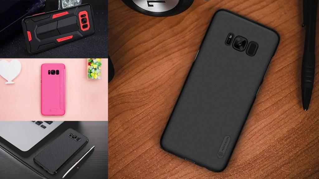 Galaxy S8 en S8+ Hoesjes, Nu beschikbaar voor pre-order!