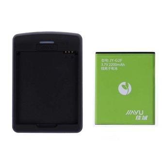 Vervangende batterij JIAYU G2F