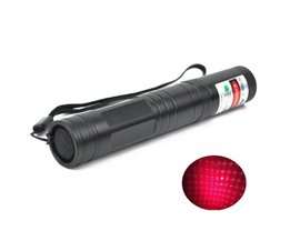 Laserpen Multipointer