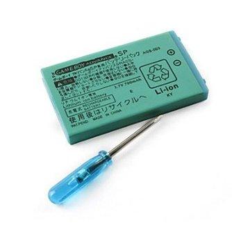 Heroplaadbare lithium ion batterij voor Nintendo DS en Gameboy Advance SP