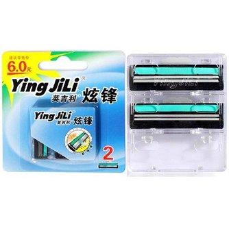 Ying JiLi  2 stuks Scheerhoofd voor Scheermesje