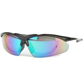 Fietsbril Met Meerkleurige Glazen