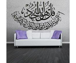 Muursticker met Arabisch Design