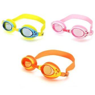 Zwembrilletje Voor een Kind