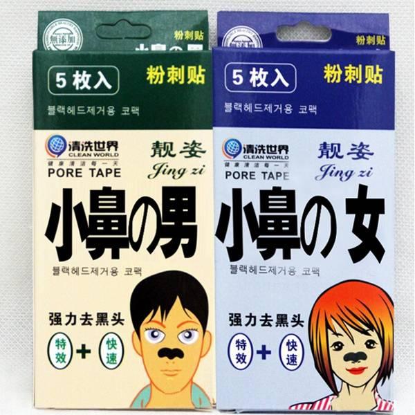 masker tegen puistjes kopen