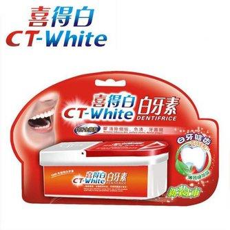 Poeder voor Wittere tanden