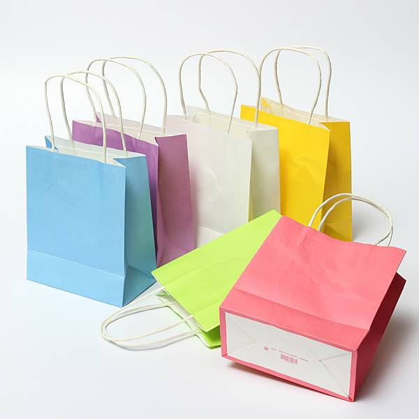 Papieren Tasje Voor Presentjes I Myxlshop Supertip