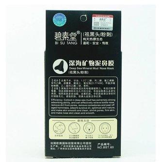 Neusmaskers Per 10