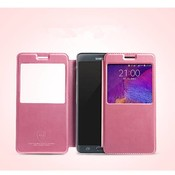 Samsung Galaxy Note 4 Flip Cover