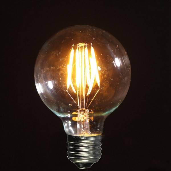 Lamp led online bestellen i myxlshop tip
