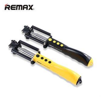 Remax P2 Multifunctionele Bluetooth Monopod Selfie Stick