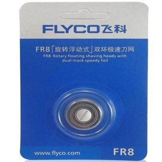 Flyco Scheerkop