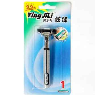 Ying JiLi Razor