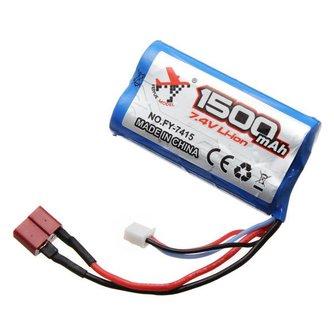 Feiyue Battery
