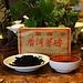 Pu-Erh Thee Yunnan 250g