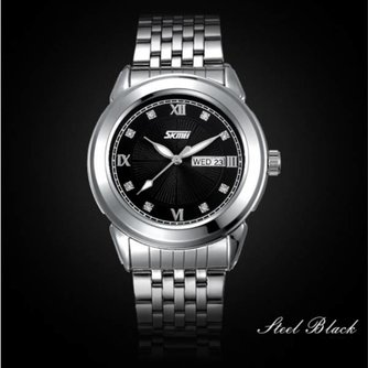 SKMEI Watches 9059