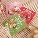 Plastic Geschenkzakjes voor Kerst (100 Stuks)