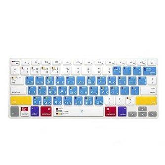 """Waterdichte Beschermer Toetsenbord voor Macbook Pro 17"""""""
