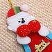 Kerstbelletje met Kerstman, Sneeuwpop, Beer of Rendier