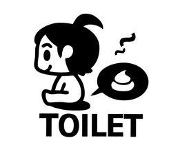 Toiletsticker met Tekst